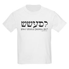What Would Yeshua Do? Kids T-Shirt