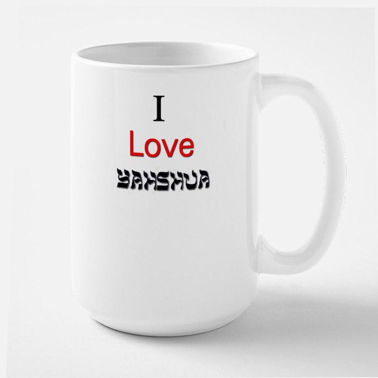 I love Yahshua Mug