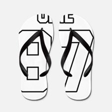 Cute Smith and Flip Flops