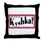 Kyshka Throw Pillow