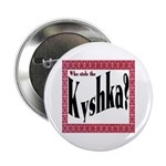 Kyshka Button