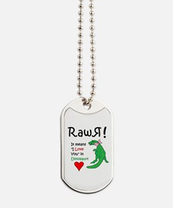Rawr Means I Love You In Dinosaur Dog Tags