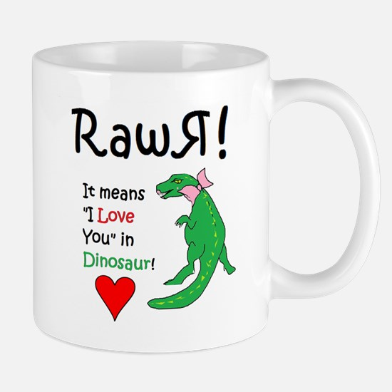 Rawr Means I Love You In Dinosaur Mugs
