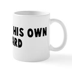 Hoist by his own petard Mug