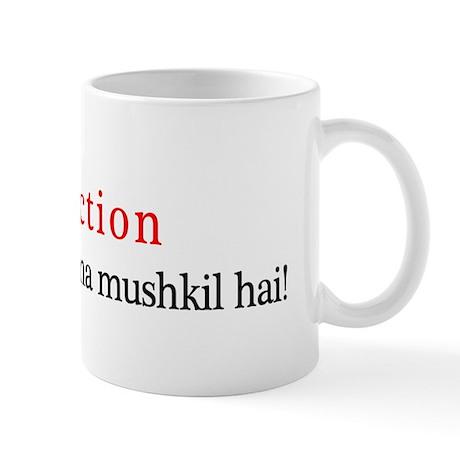Perfection ko improve karna m Mug
