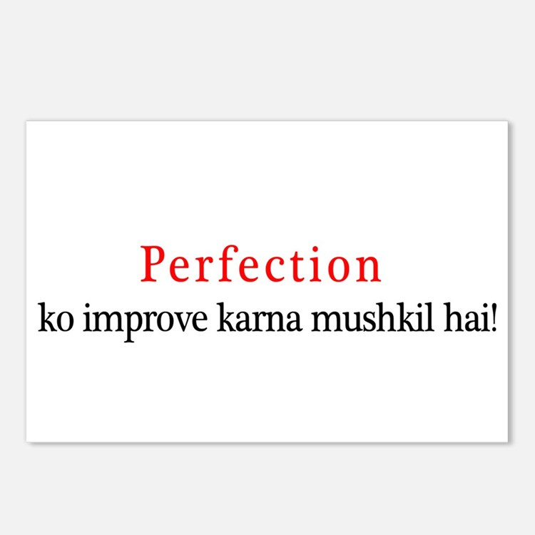 Perfection ko improve karna m Postcards (Package o