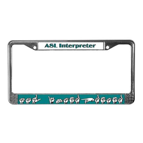 ASL Terp License Plate Frame