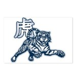 FLYING TIGER Postcards (Package of 8)