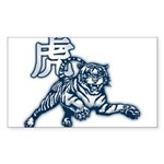 FLYING TIGER Rectangle Sticker