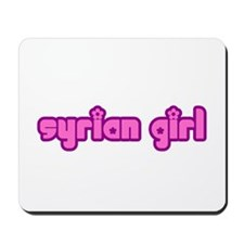 Syrian Girl Cute Syria Mousepad