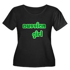 Russian Girl Cute Russia T