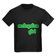 Malaysian Girl Cute T