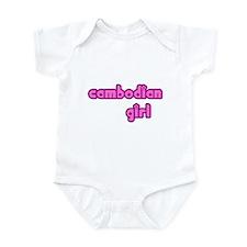 Cambodian Girl Cute Infant Bodysuit