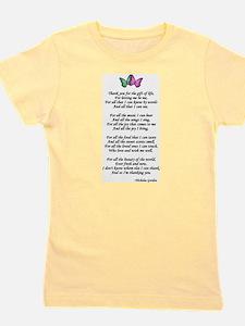 GOFPoem T-Shirt