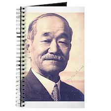Judo Journal