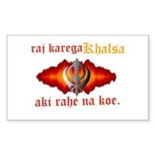 Raj Karega Khalsa Power Rectangle Decal