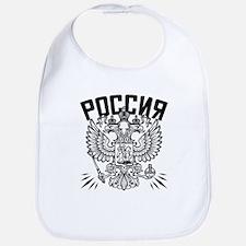 Russian Coat of Arms Bib