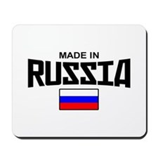 Made in Russia Mousepad