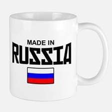 Made in Russia Mug