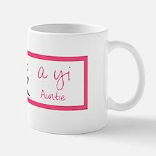 A Yi (Auntie) Small Small Mug