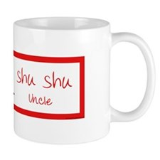 Shu Shu (Uncle) Small Mug