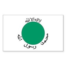 Somaliland Country Flag Rectangle Decal