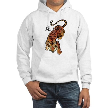 Chinese Tiger Hooded Sweatshirt