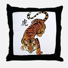 Chinese Tiger Throw Pillow