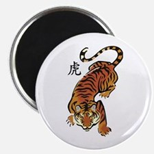 Chinese Tiger Magnet