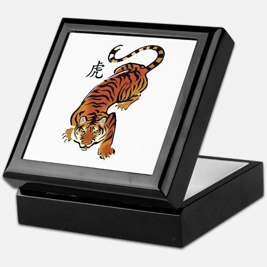 Chinese Tiger Keepsake Box