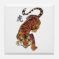Chinese Tiger Tile Coaster