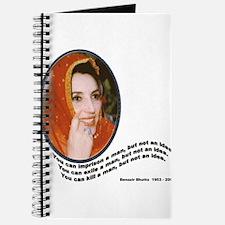 Bhutto Journal