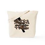 Sucka Free Tote Bag