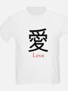Kanji -- Love T-Shirt