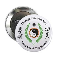 "Kajukenbo Crest 2.25"" Button (10 pack)"