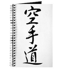 Karate-do Journal