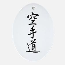 Karate-do Oval Ornament