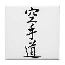 Karate-do Tile Coaster