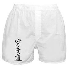 Karate-do Boxer Shorts