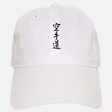 Karate-do Baseball Baseball Cap