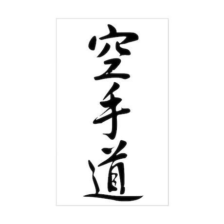 Karate-do Rectangle Sticker