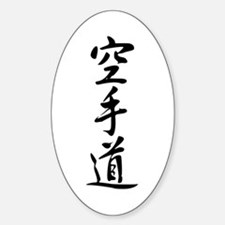Karate-do Oval Decal