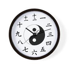 Japanese Kanji Large Ying Yang Wall Clock