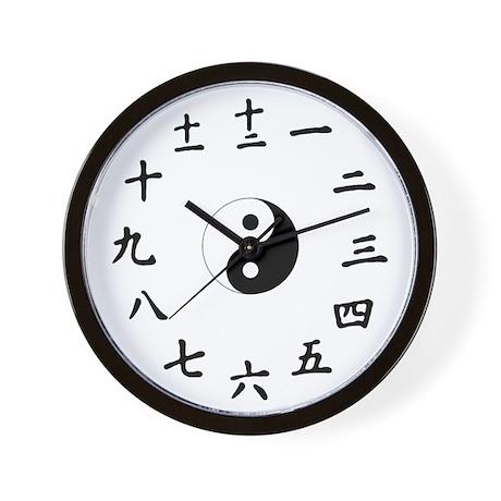 Japanese Kanji Ying Yang Wall Clock