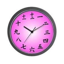 P-W Radial Gradient Japanese Kanji Wall Clock