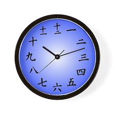 B-W Radial Gradient Japanese Kanji Wall Clock