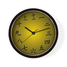 B-Y Radial Gradient Japanese Kanji Wall Clock