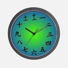 B-G Radial Gradient Japanese Kanji Wall Clock