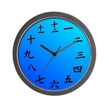 Gradient Light Blue Japanese Kanji Wall Clock