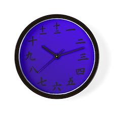 Gradient Dark-Blue Japanese Kanji Wall Clock